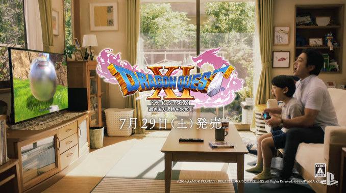 ドラゴンクエスト11 ドラクエ11 PS4 山田孝之に関連した画像-14