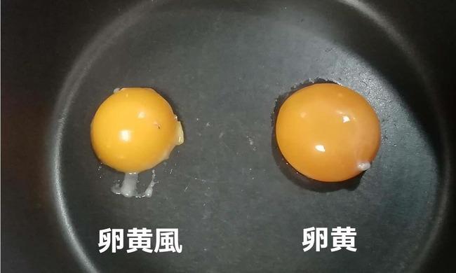 コンビニ弁当 卵 卵黄風ボール 偽物 カルボナーラに関連した画像-04