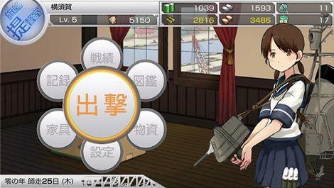 艦これ改 発売日 クオリティ UIに関連した画像-05