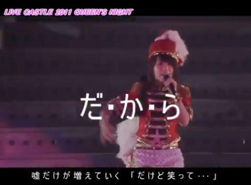 声優 水樹奈々 ライブ 歌詞に関連した画像-03
