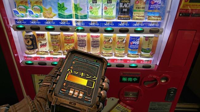 スマホ 自販機 ハッキング おじいちゃん 警察 無料 コーラに関連した画像-04