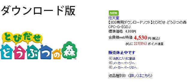 bdcam 2012-11-11 11-39-39-356