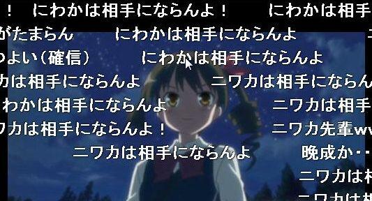 �ˤ狼������J��������å����˴�Ϣ��������-01
