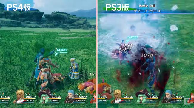 スターオーシャン スターオーシャン5 SO5 PS3 PS4 比較に関連した画像-08