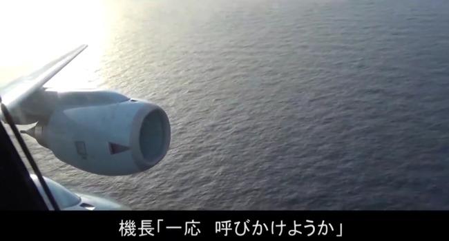 レーダー照射事件 韓国政府 認めないに関連した画像-03