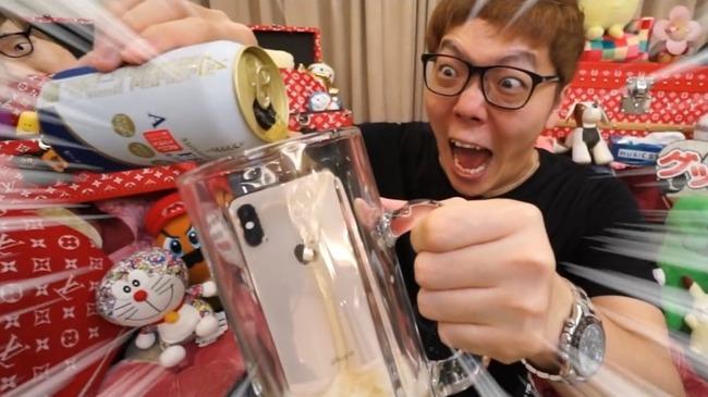 ヒカキン iPhone ビールに関連した画像-01