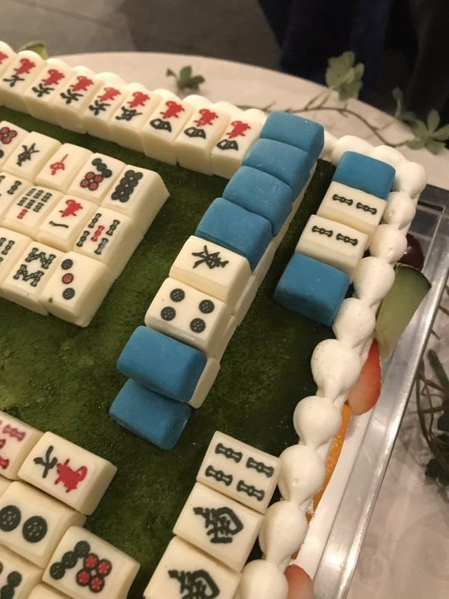 ウェディングケーキ 麻雀 牌に関連した画像-04