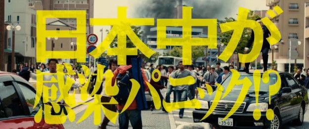 アイアムアヒーロー 特報 大泉洋 長澤まさみ ゾンビ ZQNに関連した画像-06