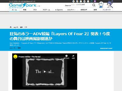 LayersofFear2に関連した画像-02