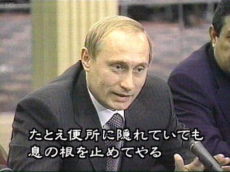 ロシア 毒殺に関連した画像-01