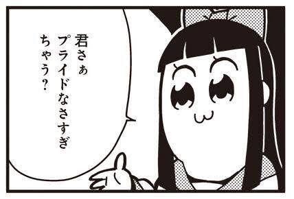 日本労働者意識低い調査に関連した画像-01