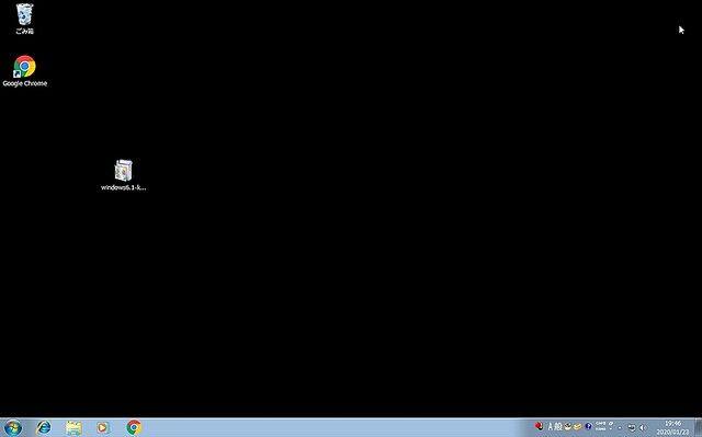 Windows7 サポート 終了 アップデート 背景 真っ黒 虚無に関連した画像-03