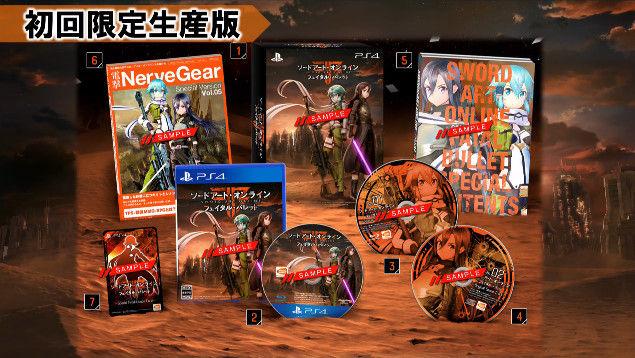 ソードアート・オンライン SAO フェイタル・バレット PS4 XboxOneに関連した画像-36