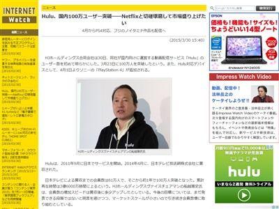 Hulu 国内ユーザー PS4 フジテレビ ノイタミナ アニメ 映画 ドラマに関連した画像-02