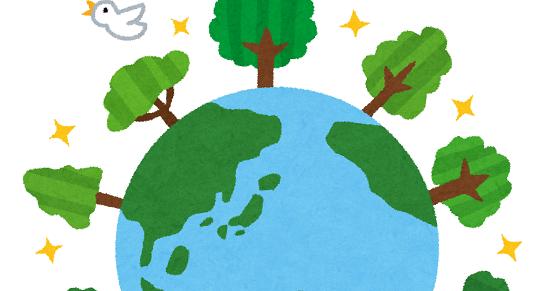 コロナ大気汚染地球環境改善に関連した画像-01