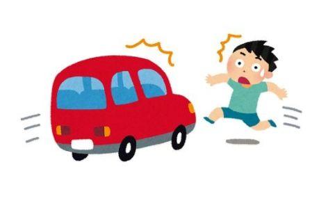 """【ヤバすぎ】小学生の間でわざと車やバイクの前に飛び出す""""度胸試し""""が流行中! お前ら気を付けろ…"""