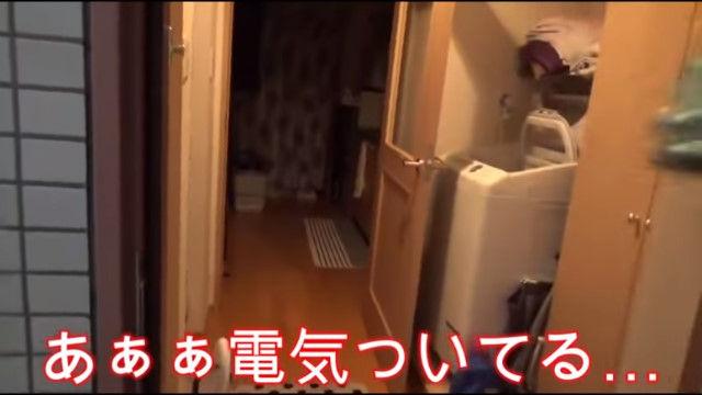 大川隆法 息子 大川宏洋 幸福の科学 職員 自宅 特定 追い込みに関連した画像-39