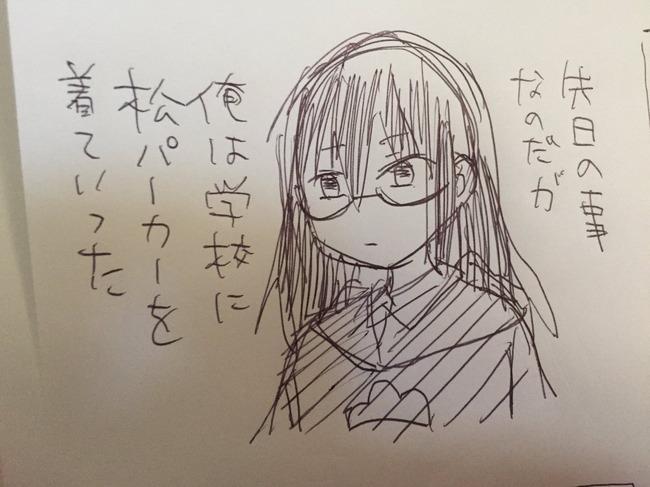 イキリオタク 腐女子 おそ松パーカー 学校 ツイッターに関連した画像-03