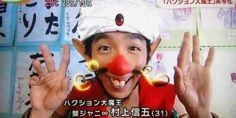 ハクション大魔王_01