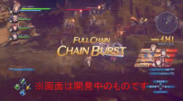グランブルーファンタジー リンク PS4 Re:LINK アクションRPG プレイ動画に関連した画像-19