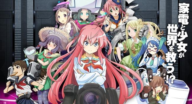 家電少女 RPG 擬人化に関連した画像-01