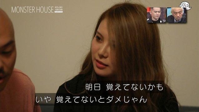クロちゃん モンスターハウス 恋愛に関連した画像-09