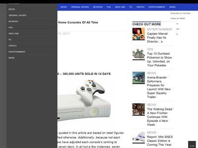 PS4 XboxOne ニンテンドースイッチに関連した画像-02