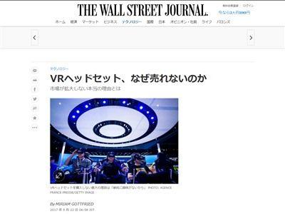 VR ヘッドセット PSVR HTCVIVE Oculus PS4に関連した画像-02