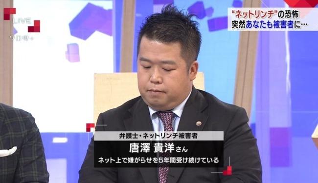 NHKクローズアップ現代+ まとめサイト 管理人に関連した画像-12