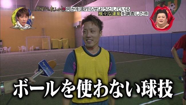 ガッポイ 球技 スポーツに関連した画像-04