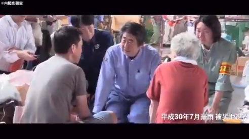 安倍首相 安倍晋三 ツイッター 2018年 動画に関連した画像-18
