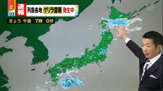 ミヤネ屋 放送事故 液晶モニター 宮根誠司に関連した画像-01