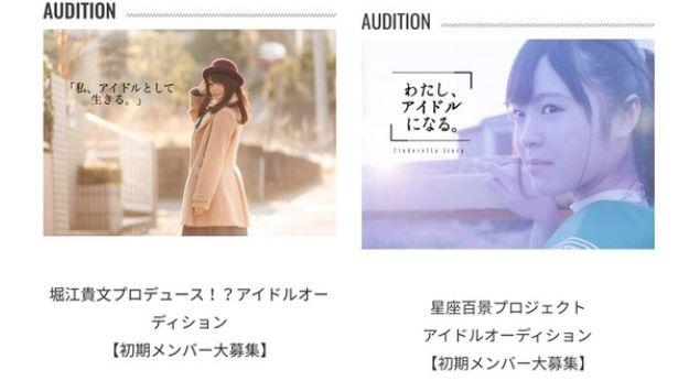 堀江貴文 サイト 登用・剽窃に関連した画像-01