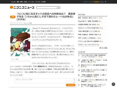 釣りバカ日誌 TVドラマ 西田敏行 濱田岳 スーさん ハマちゃん 映画に関連した画像-02