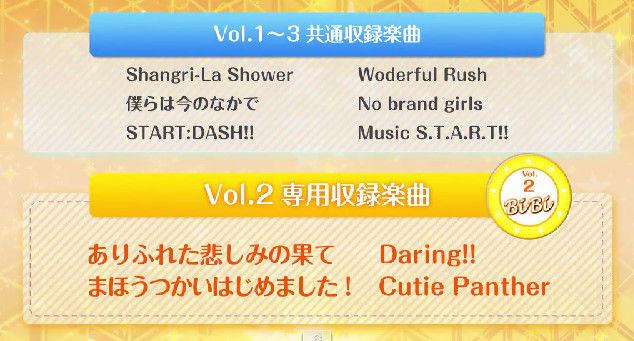 ラブライブ!スクールアイドルパラダイスに関連した画像-09