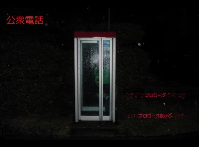 公衆電話 フリーゲーム 電話ボックス 電話 ノベルゲームに関連した画像-02