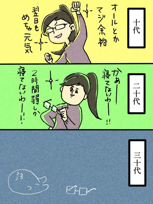 ブラック・ラグーン 広江礼威 BLACKLAGOON 10巻 サンデーうぇぶりに関連した画像-23