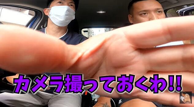 樋高リオ 煽り運転 プロボクサー 鉄パイプ ムキムキ チンピラに関連した画像-15