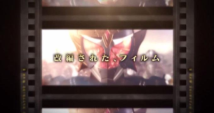 仮面ライダー バトライド・ウォー2に関連した画像-02