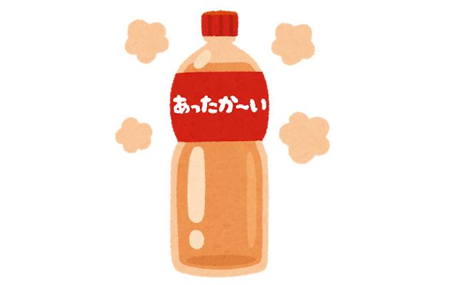 黄金のペットボトル 運ちゃん オシッコに関連した画像-01