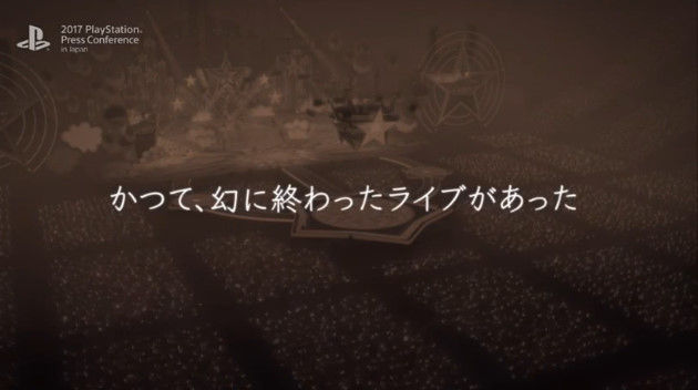 アイドルマスター ステラステージ PS4 最新作に関連した画像-03