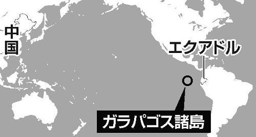 中国 ガラパゴス諸島 エクアドル 違法操業 密猟に関連した画像-01