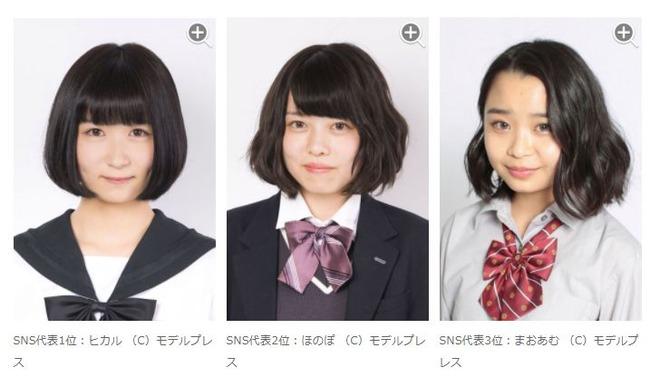 ミスコン 女子高生 都道府県に関連した画像-04