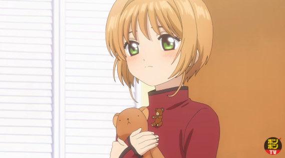 カードキャプターさくら 新アニメ クリアカード編 OVAに関連した画像-11