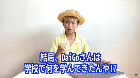 ゆたぼん DaiGo 差別 謝罪 命 優劣 ホームレス 生活保護 に関連した画像-01