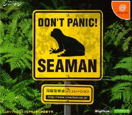 シーマン 新プロジェクト ドリームキャスト 斎藤由多加に関連した画像-01