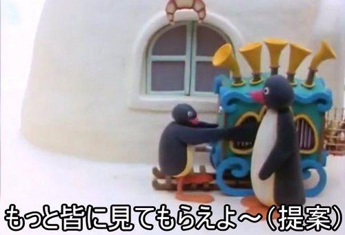 ピングー 新作 ケツデカピングー NHK ニコニコ動画 ツイッターに関連した画像-04