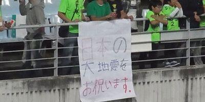 http://livedoor.blogimg.jp/jin115/imgs/c/3/c3fee05e.jpg