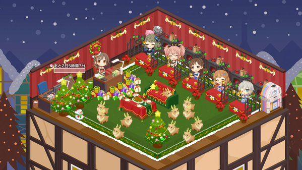 アイマス アイドルマスター シンデレラガールズ 千川ちひろ シンデレラの舞踏会に関連した画像-09