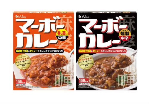 ah_curry2